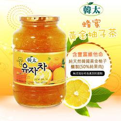韓太 韓國黃金蜂蜜柚子茶1kgx3瓶