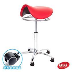 GXG 馬鞍型 工作椅 TW-T04 LUX (鋁合金腳座款)