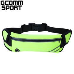 GCOMM SPORT 多功能收納音樂防汗水運動腰包 螢光綠