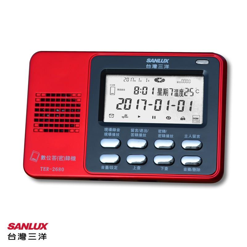 SANLUX台灣三洋數位答(密)錄機TER-2680