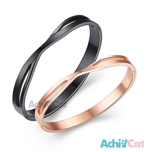 achicat 情侶手環 白鋼對手環 甜蜜交織 *單個價格* b4057