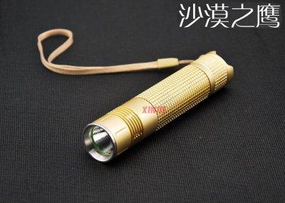信捷【A19】沙漠之鷹 CREE XM-L2 LED 迷你強光手電筒 使用18650 小直 Q5 R5 T6 U2