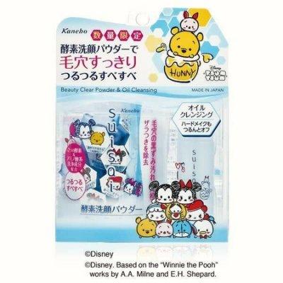 【KANEBO 佳麗寶】SUISAI 酵素潔膚粉 迪士尼聯名限定組