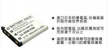 小牛蛙數位 OLYMPUS LI42B LI-42B 電池 相機電池 u830 u840 u850 鋰電池