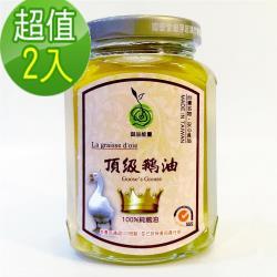 悅生活 黃金3A頂級原味款鵝油二入組(Omega 3 拌醬 伴手禮 豬牛油)
