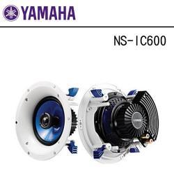 【YAMAHA】吸頂式圓形崁入喇叭 NS-IC600