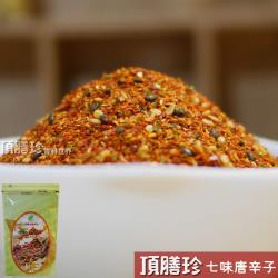 【頂膳珍】七味唐辛子150g(1包)