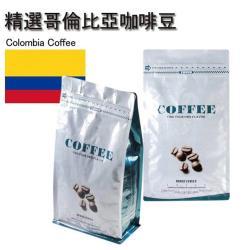 Isami伊莎米 精選哥倫比亞翡翠山單品咖啡豆1磅