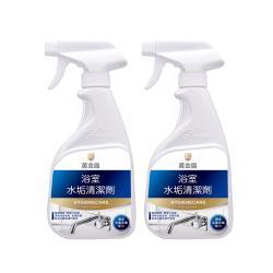 【黃金盾】浴廁水垢皂垢清潔劑400ml x2入