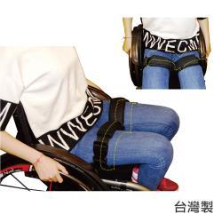 感恩使者 輪椅安全束帶-雙腿固定式 ZHTW1738B 大尺寸(腿圍61-80公分內)-台灣製