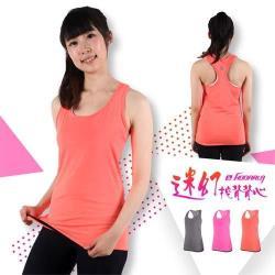 HODARLA 女迷幻挖背背心-無袖上衣 慢跑 路跑 瑜珈 運動 休閒