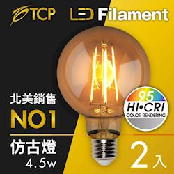 美國TCP LED Filament復刻版鎢絲燈泡-G95(4.5W)-2入