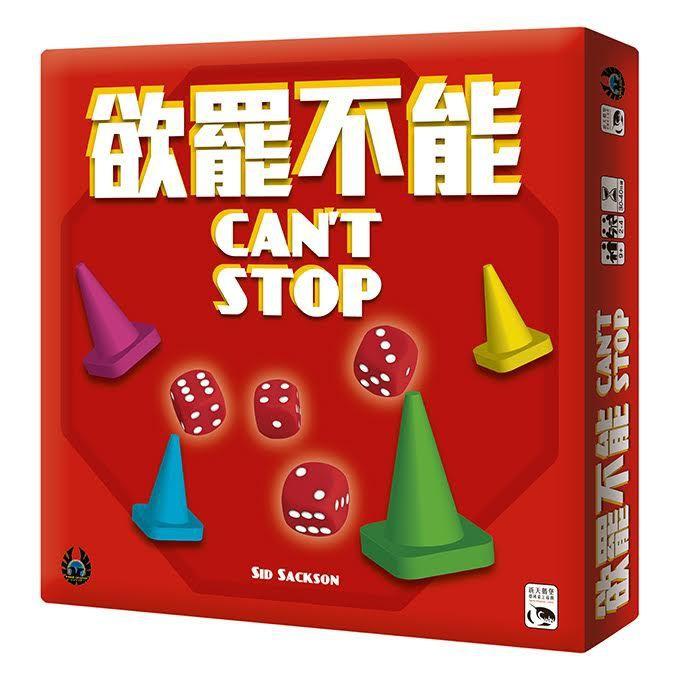 欲罷不能 Can't Stop 繁體中文版 高雄龐奇桌遊