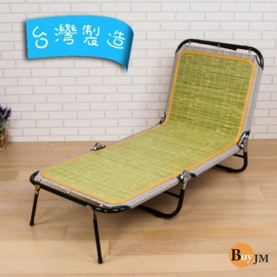 百老匯diy家具-包邊五段三折床/辦公椅/折合椅/涼椅