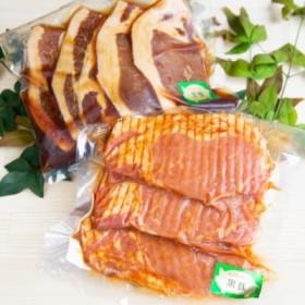 焼肉次郎長の黒豚2種味比べセット(600g)_52-H13