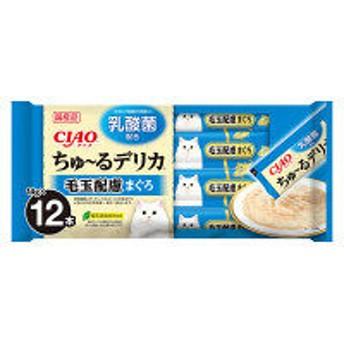 いなば CIAO ちゅーる 猫用 デリカ 毛玉配慮 まぐろ 乳酸菌入り(14g×12本)1袋 国産<ちゅ~る>