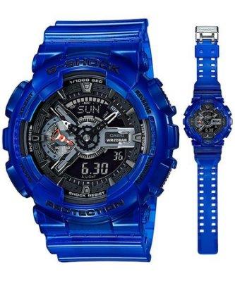 CASIO 手錶公司貨 G-SHOCK 超人氣雙顯GA-110CR-2A 半透明的海水藍 GA-110
