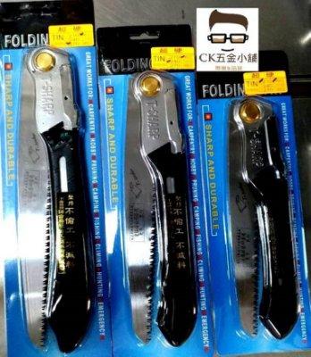 [CK五金小舖] SHARP 鷹 TIN 210mm 折合鋸 粗目 超硬 可換刀刃 木鋸 手工鋸 手鋸
