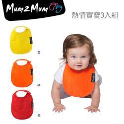 【Mum 2 Mum】機能型神奇口水巾圍兜-初生款3入組(熱情寶寶)