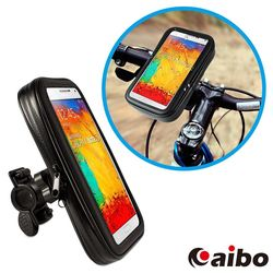 aibo GH7100 360度 防潑水收納包 自行車/機車 GPS導航手機支架