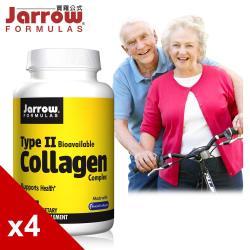【美國Jarrow賈羅公式】極緻齡®II型膠原蛋白膠囊60粒(4瓶組)