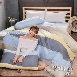 BUHO《天使光氛》雙人三件式床包枕套組