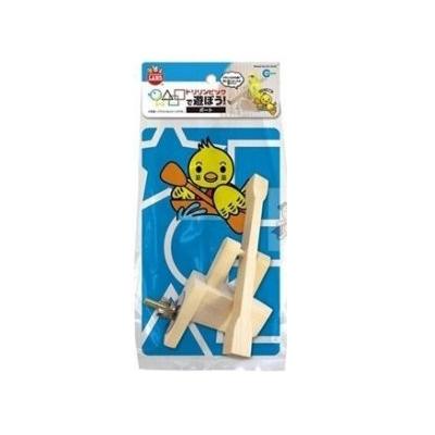 日本Marukan《鳥專用-天然木材 船型玩具》MB-115『WANG』
