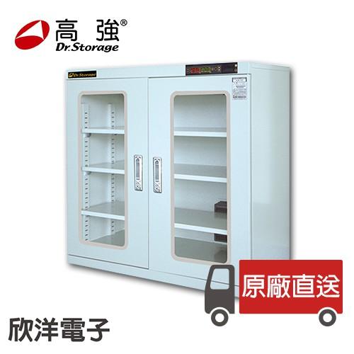 漢唐科技 Dr. Storage A15U 記錄聯網型微電腦除濕櫃 (A15U-315) / 濕度範圍15~60%RH、