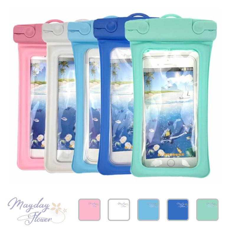 【現貨免運】氣墊式手機防水袋 可觸控 觸控式手機防水袋