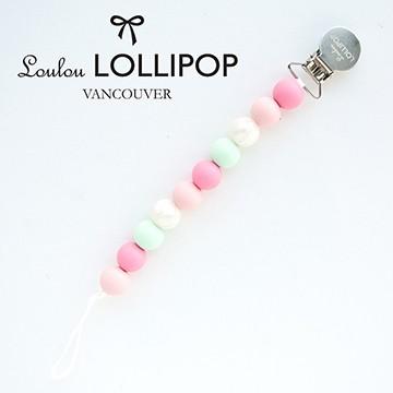 加拿大Loulou lollipop 串珠奶嘴鍊夾-薔薇粉