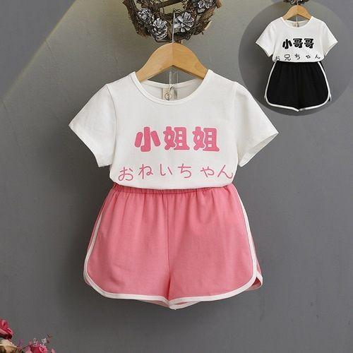 短袖套裝 小姊姊小哥哥文字上衣+女童運動短褲 寶寶童裝 MS392 好娃娃