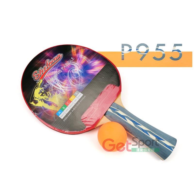 刀板桌球拍P955(鐵人牌/乒乓球拍/負手拍/攻擊拍)