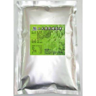 布丁果凍粉-茉莉綠茶凍(1kg)-【良鎂咖啡精品館】
