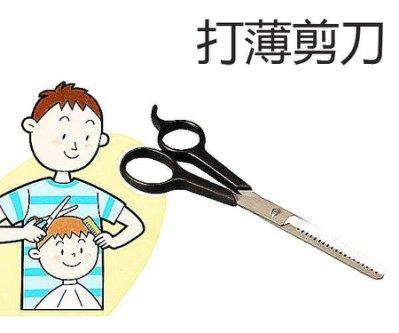 日本設計 打薄剪刀 Loxin【SV3628】散髮剪刀 剪頭髮 家庭理髮 DIY剪髮 剪瀏海 修瀏海