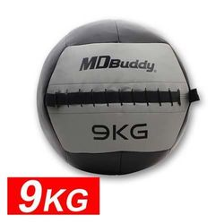 【MDBuddy】皮革重力球 9KG-藥球 健身球 韻律 訓練 隨機