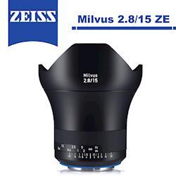 蔡司 Zeiss Milvus 2.8/15 ZE (公司貨) For Canon