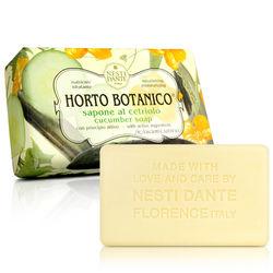 Nesti Dante  義大利手工皂-天然纖蔬系列-小黃瓜(鎮靜肌膚)(250g)