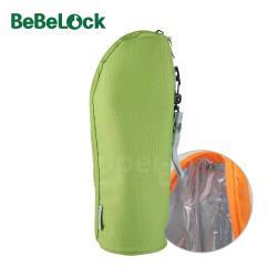 BeBeLock儲存杯保溫袋-綠