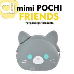 p+g design mimi POCHI FRIENDS  繽紛馬戲團系列 立體動物造型零錢包/收納包 - 藍眼貓