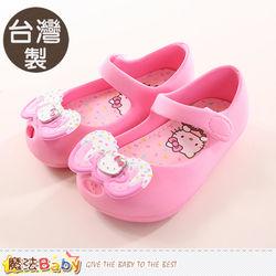 魔法Baby 女童鞋 台灣製Hello Kitty正版輕量美型鞋~sh9903