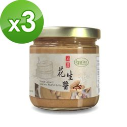 樸優樂活 石磨花生醬-原味3罐組(180g/罐)