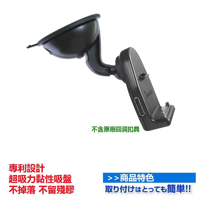 Garmin nuviCam DriveSmart61 assist51佳明圓球吸盤車架黏性吸盤球頭吸盤支架中控台吸盤