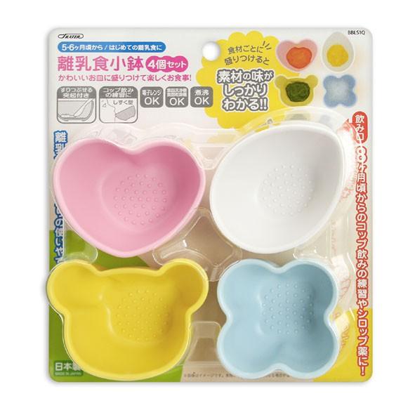 SKATER 寶寶副食品調理盒(4入)
