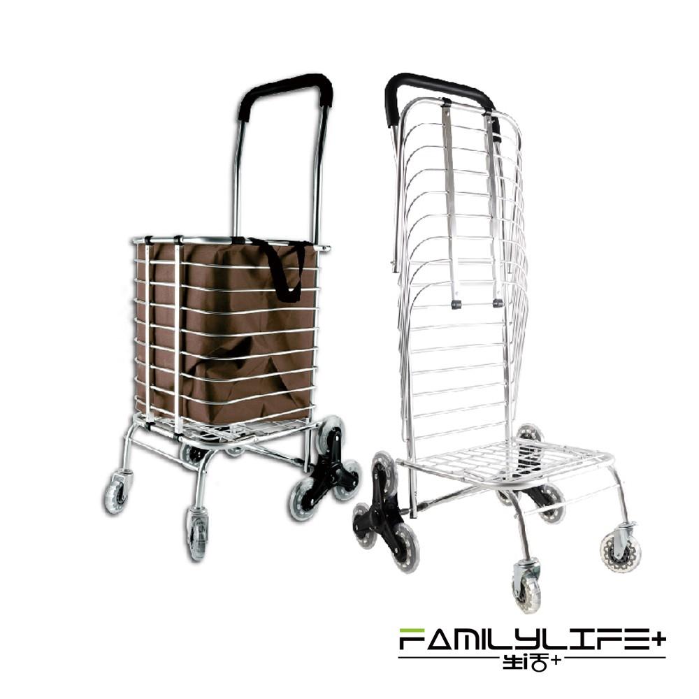 【FL生活+】超輕鋁合金爬梯購物車(FL-042)三輪大容量~省力~可上下樓梯~1秒變推車~折疊車~手拉車~買菜車