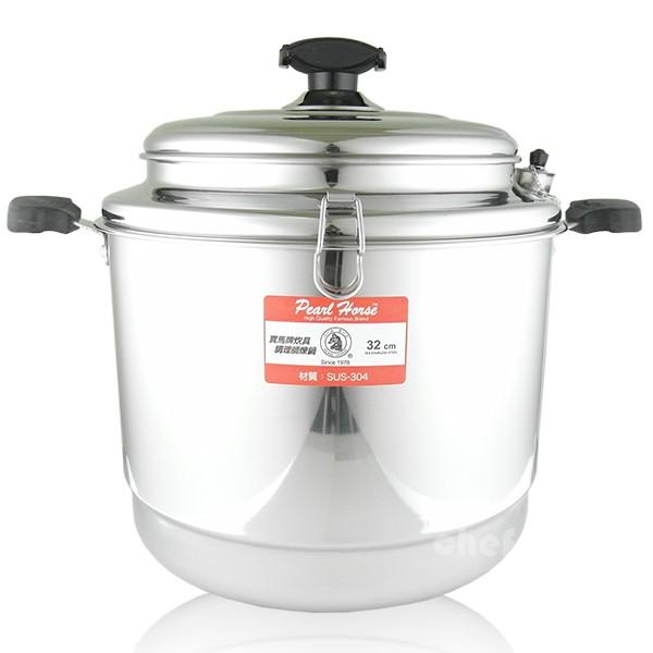 雞湯是人類幾百年來的最佳食補之一也是最引以為傲的調理佳餚。尤其是身體虛弱、手術後、產後之婦女(做月子)或是發育不好的小孩等等之最佳理食品。寶馬牌多用途煉鍋,就是煉雞湯最佳之鍋具,它不但具有傳統的口味,