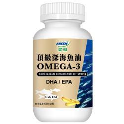 【愛之味生技】頂級深海魚油60粒*1件組