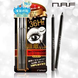 NAF 36H 超防水持久眼線膠筆(1+1口碑好評限定組)