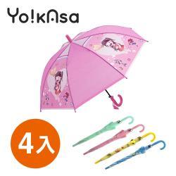 Yo!kAsa 卡通圖案兒童自動直傘(混色4入)