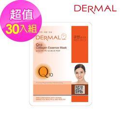DERMAL Q10彈性活膚面膜30入組