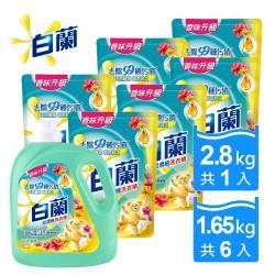 白蘭 含熊寶貝馨香精華超濃縮洗衣精2.8Kgx1瓶+1.65kgx6包-花漾清新